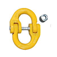 HL10mm - Hammer lock 10mm chain Connecting link 3.2T