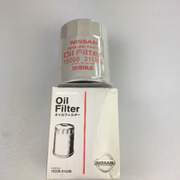 Genuine Nissan Patrol Tb45 Tb48 Y62 Oil Filter