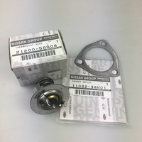 Genuine Nissan Patrol TD42 Thermostat and Gasket Kit